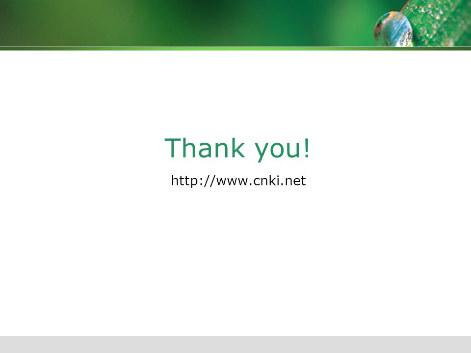 Thank you! http://www.cnki.net