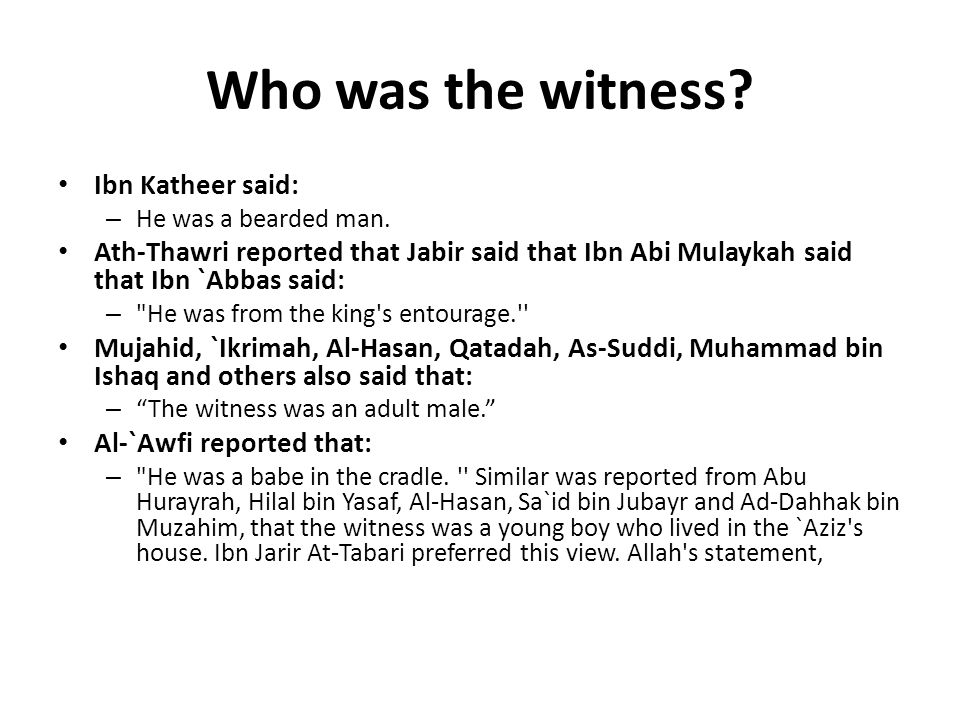 Who was the witness. Ibn Katheer said: – He was a bearded man.