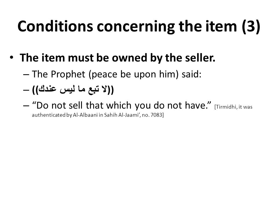 Conditions concerning the item (3) The item must be owned by the seller.