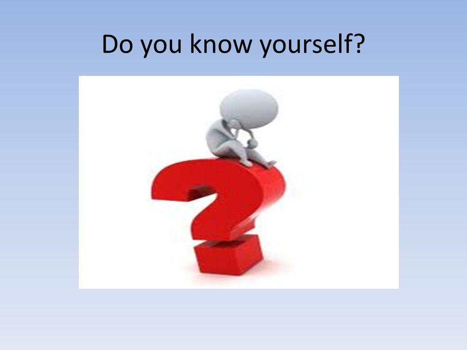 Do you know yourself