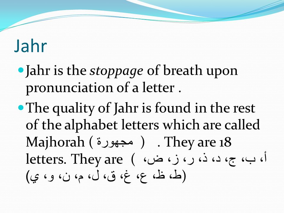 Jahr Jahr is the stoppage of breath upon pronunciation of a letter. The quality of Jahr is found in the rest of the alphabet letters which are called