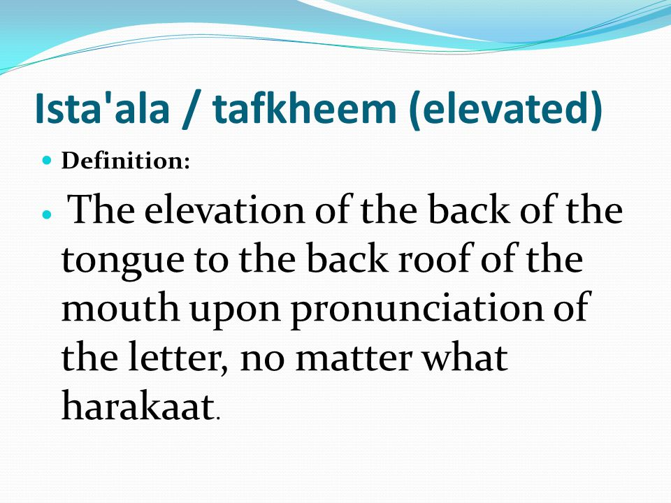 During pronunciation, the back of the tongue is raised towards the upper palate.