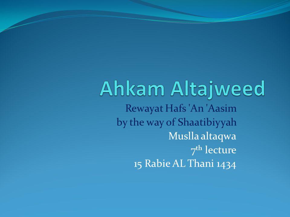 Rewayat Hafs An Aasim by the way of Shaatibiyyah Muslla altaqwa 7 th lecture 15 Rabie AL Thani 1434