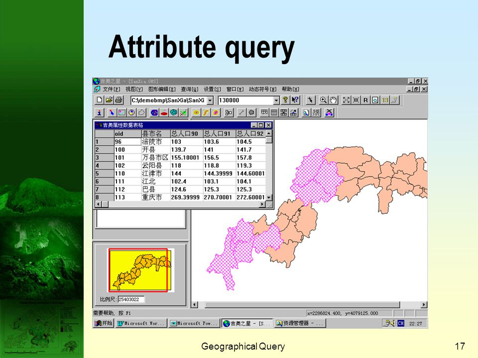 Geographical Query16 Spatial query with 'links'