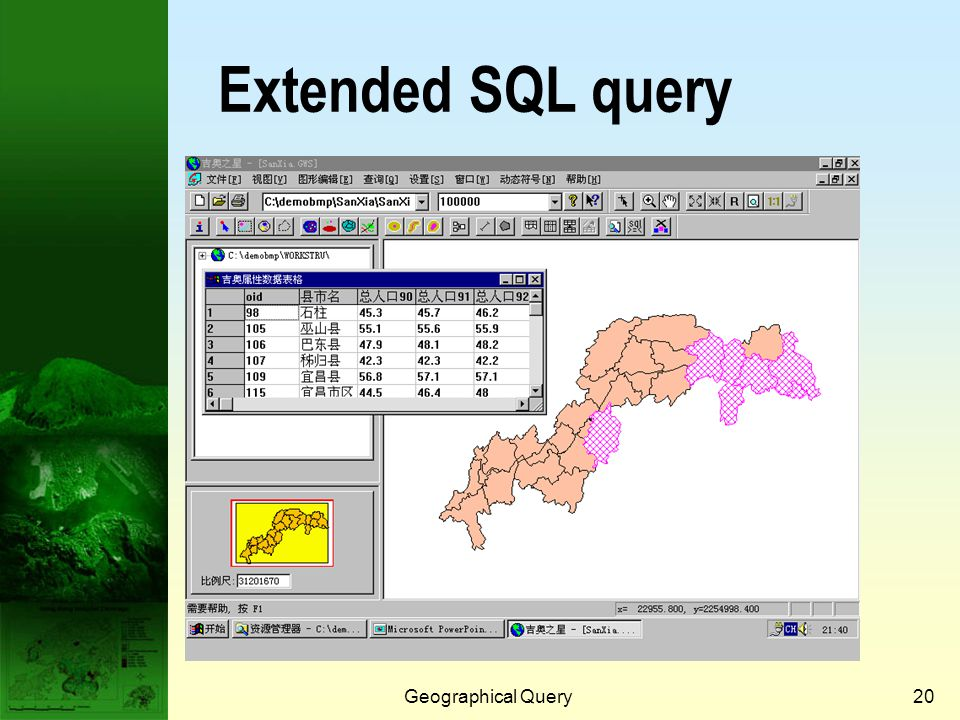 Geographical Query19 Spatial relationship query