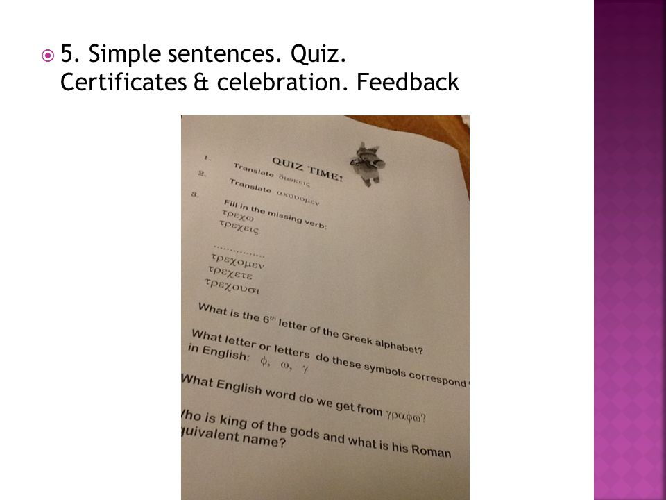  5. Simple sentences. Quiz. Certificates & celebration. Feedback