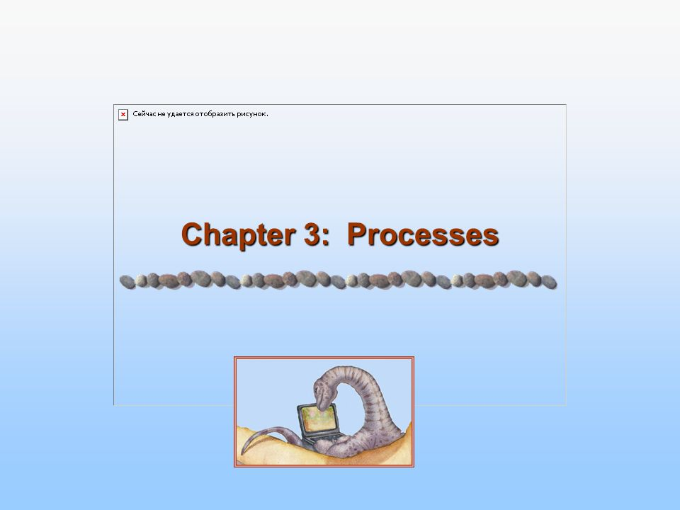 3.22 Silberschatz, Galvin and Gagne ©2005 Operating System Concepts - 7 th Edition, Feb 7, 2006 Process Termination Process executes last statement and asks the operating system to delete it (exit) Output data from child to parent (via wait) Process' resources are deallocated by operating system Parent may terminate execution of children processes (abort) Child has exceeded allocated resources Task assigned to child is no longer required If parent is exiting  Some operating system do not allow child to continue if its parent terminates – All children terminated - cascading termination