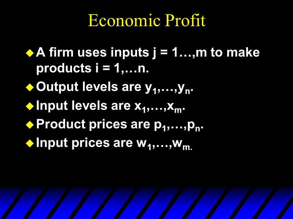 Short-Run Profit-Maximization is the marginal revenue product of input 1, the rate at which revenue increases with the amount used of input 1.