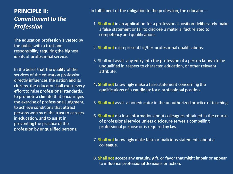 Pennsylvania's Code of Professional Practice and Conduct for Educators Section 2.