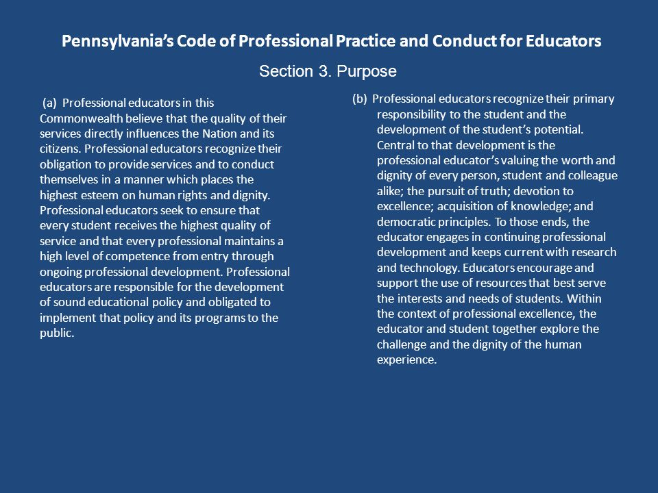 Pennsylvania's Code of Professional Practice and Conduct for Educators Section 4.