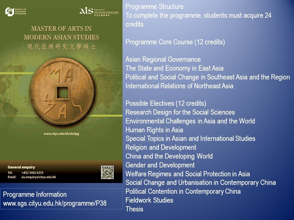 Programme Structure To complete the programme, students must acquire 24 credits.