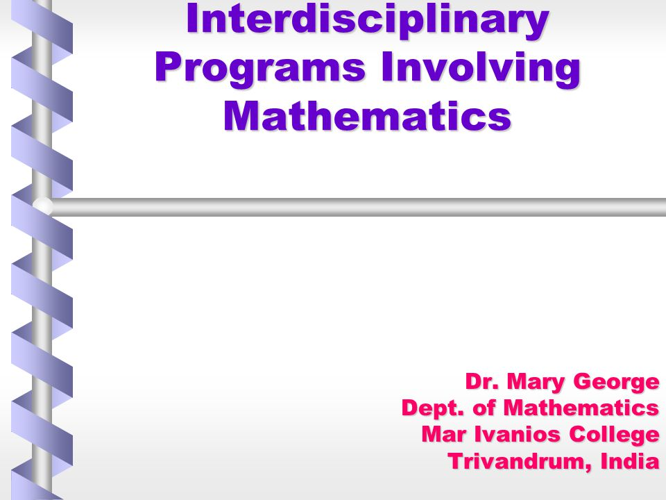 What is Mathematics Mathematics occupies a very important position in the Modern World.Mathematics occupies a very important position in the Modern World.