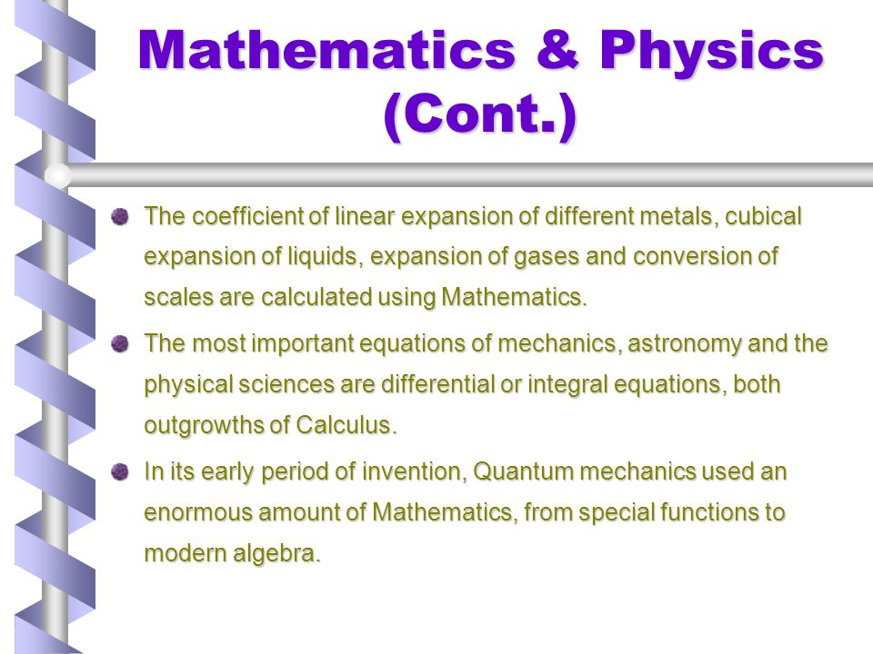 Relation with more Subjects (Cont.) Everybody very well knows the relation between Commerce and Mathematics.