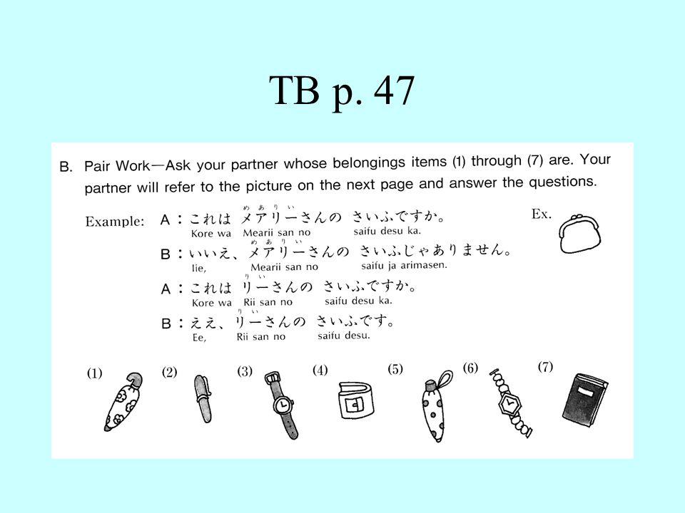 TB p. 47