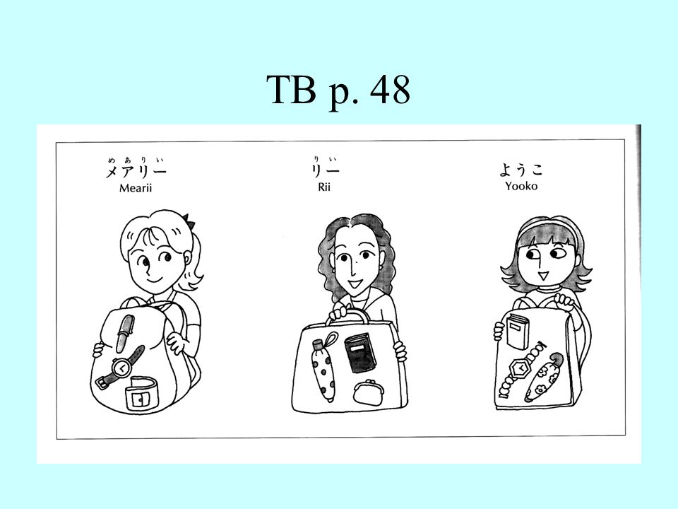 TB p. 48