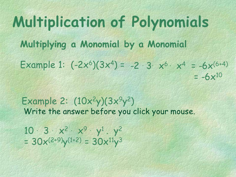 Example 2: (8x 2 - 2x - 5) - (x 3 - 9x 2 - 2x + 5) 1(8x 2 - 2x - 5) - 1(x 3 - 9x 2 - 2x + 5) Remove grouping symbols 8x 2 - 2x - 5 - x 3 + 9x 2 + 2x -