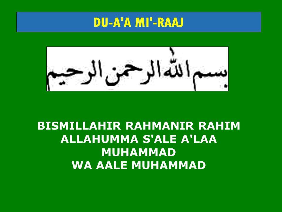 DU-A'A MI'-RAAJ BISMILLAHIR RAHMANIR RAHIM ALLAHUMMA S'ALE A'LAA MUHAMMAD WA AALE MUHAMMAD