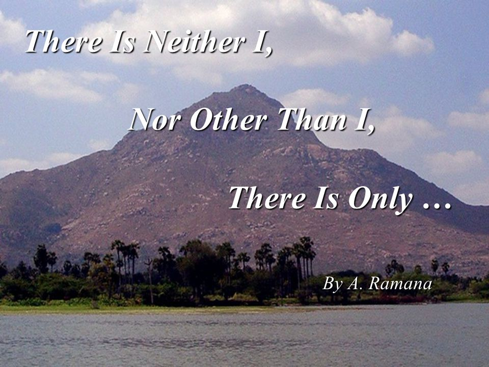There Is Neither I, Nor Other Than I, There Is Only … By A. Ramana
