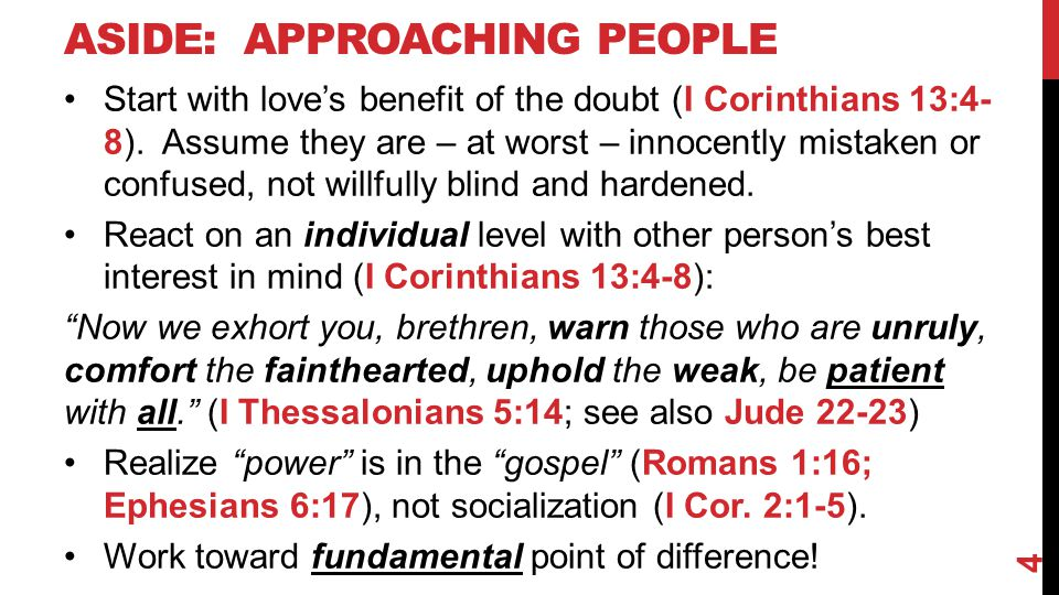 MORE ON LOVE OF TRUTH … Common, repeated, and emphasized theme throughout the Scriptures: John 3:19-21 – … this is the condemnation, that the light has come into the world, and men loved darkness rather than light, because their deeds were evil II Chron.