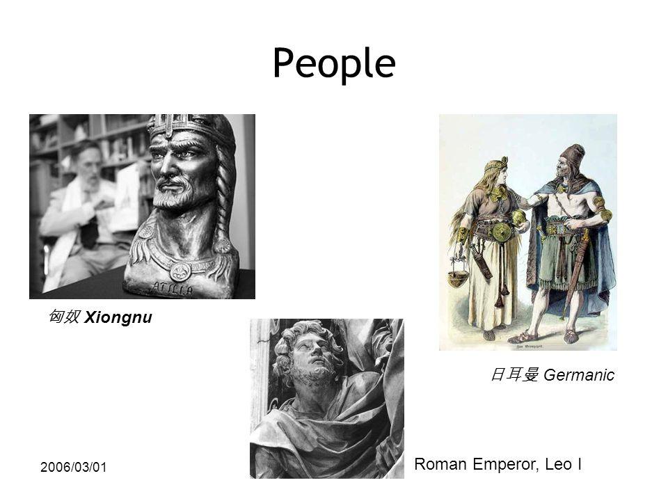2006/03/01 People 匈奴 Xiongnu 日耳曼 Germanic Roman Emperor, Leo I