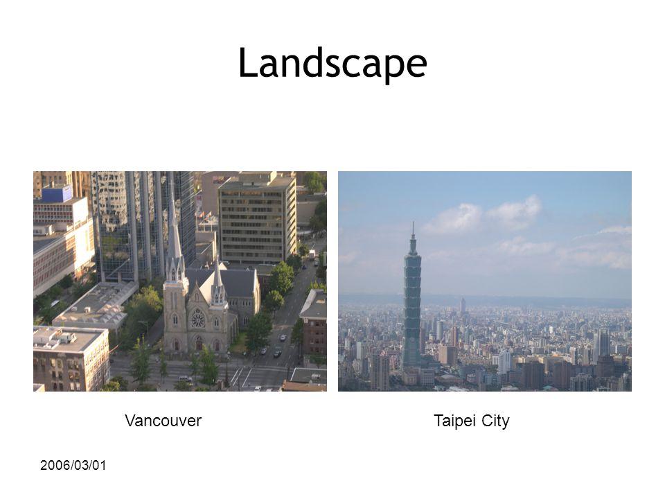 2006/03/01 Landscape VancouverTaipei City