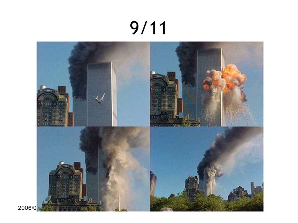 2006/03/01 9/11