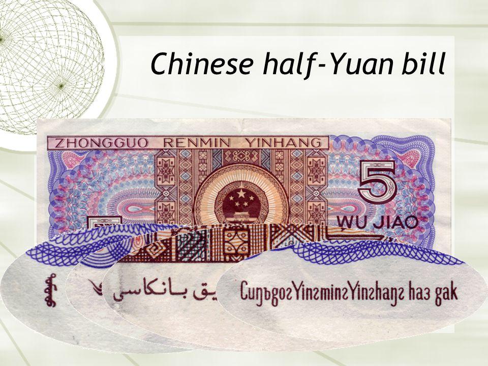 Chinese half-Yuan bill