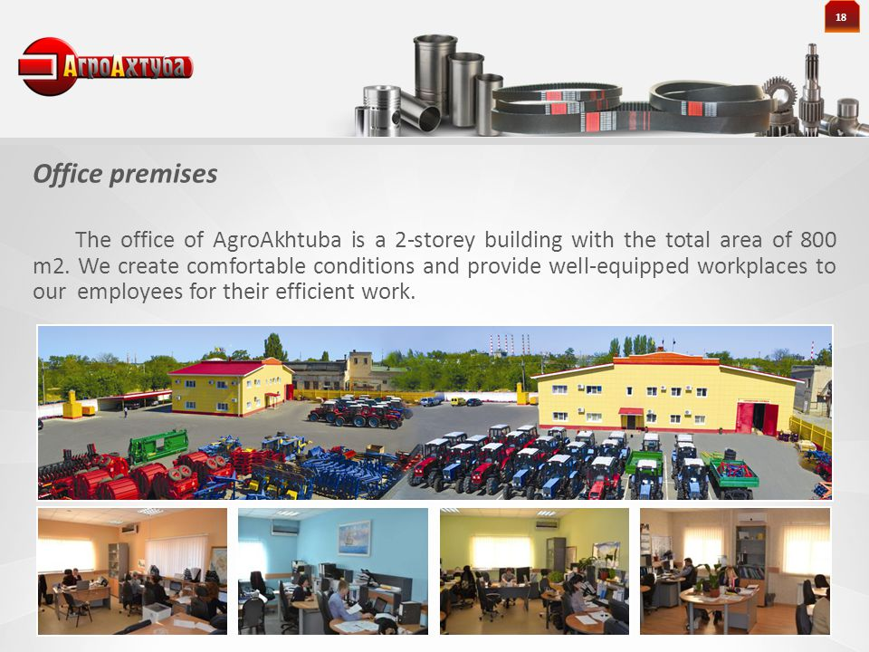 The office of AgroAkhtuba is a 2-storey building with the total area of 800 m2.