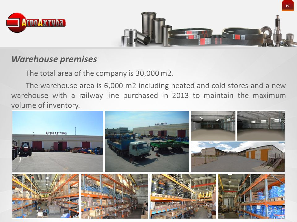 The total area of ​​the company is 30,000 m2.