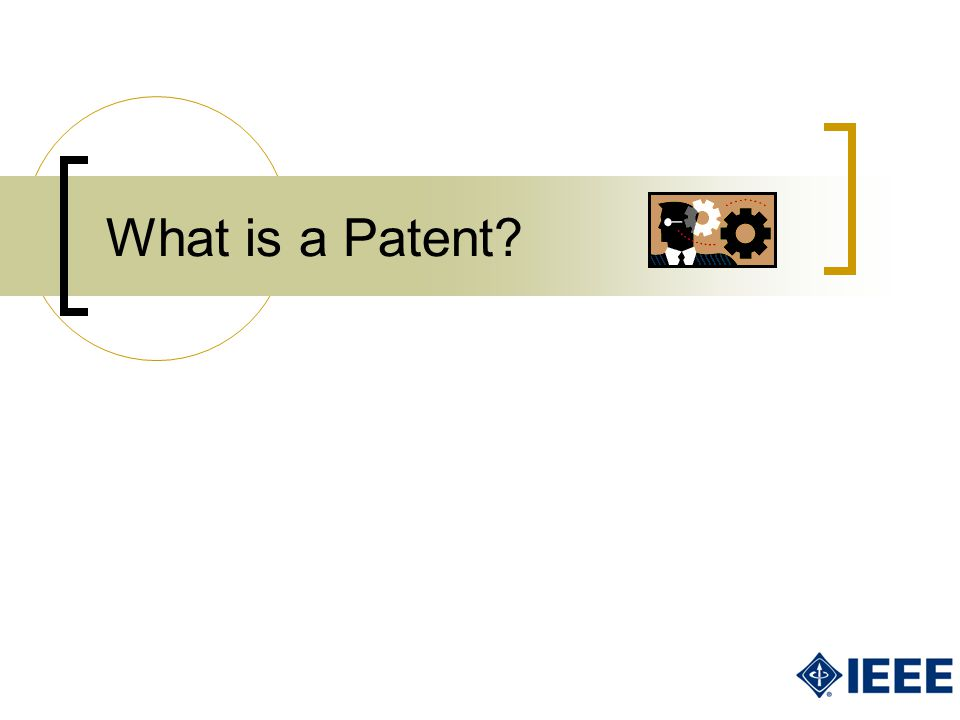 A patent is a grant by the government of exclusive intellectual property rights that allow a patent owner to stop others from taking advantage of the invention that is covered by the patent's claims and supported by the patent's specifications.