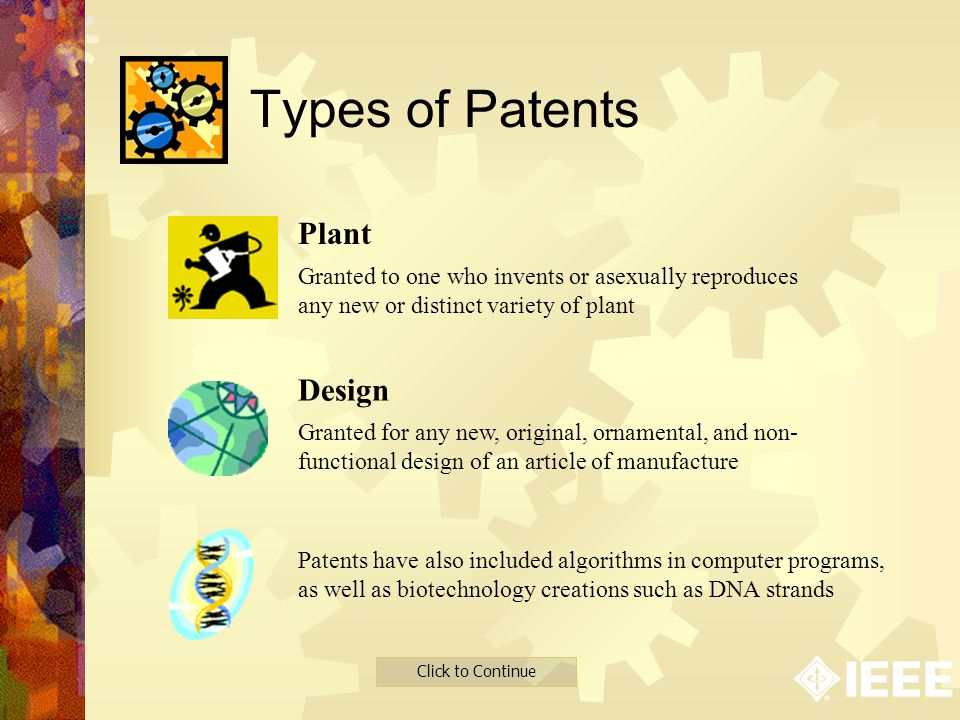 What Can Be Patented.