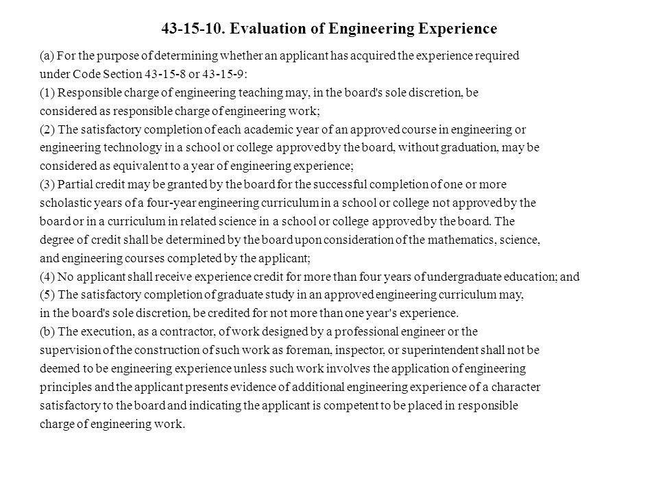 43-15-10. Evaluation of Engineering Experience (a) For the purpose of determining whether an applicant has acquired the experience required under Code