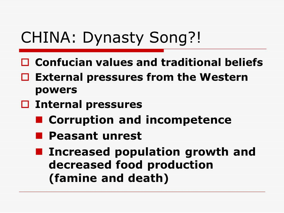 CHINA: Opium War 1839-1842  Economics of trade balance  Britain spent too much silver on Chinese imports  British East India Co.