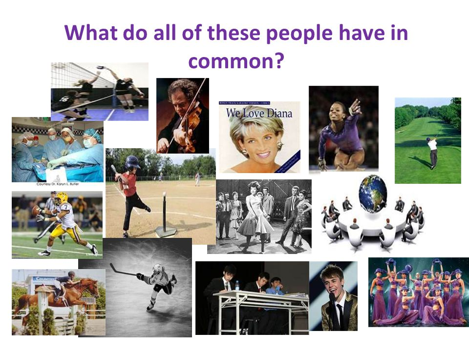 What do all of these people have in common?