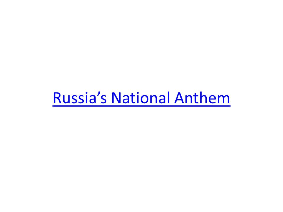 Russia's National Anthem