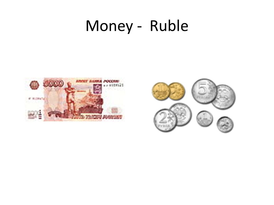 Money - Ruble