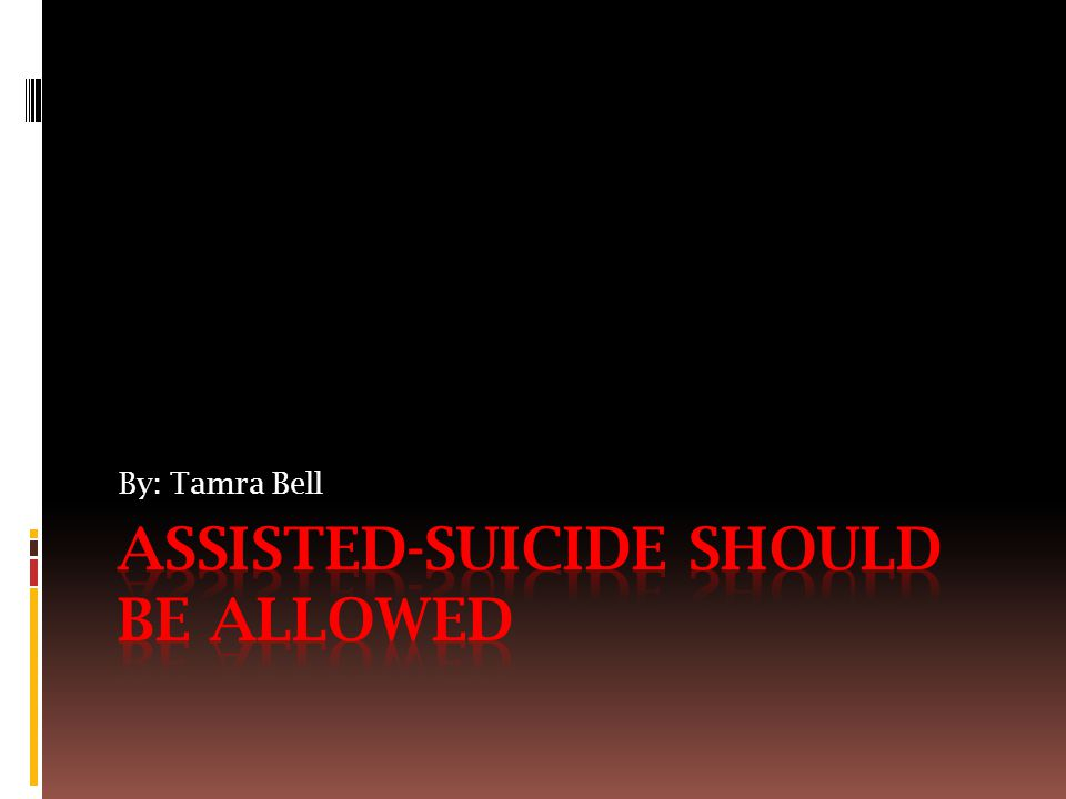 What Is Used for Assisted Suicides.