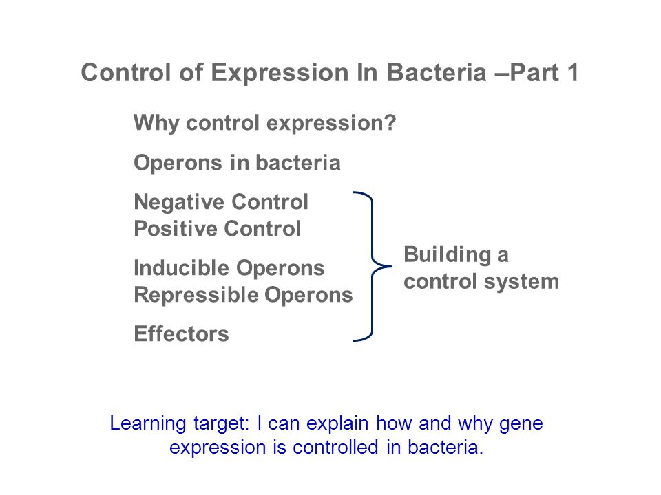 Why control expression.