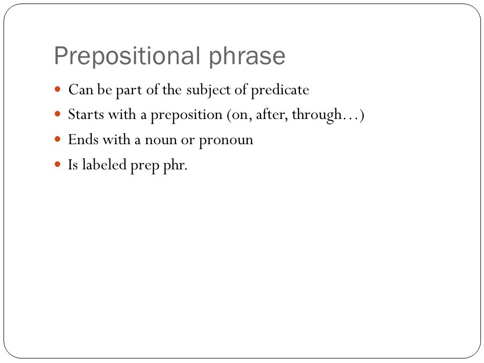 Find the prepositional phrases Paul runs to the store after 6 th period.