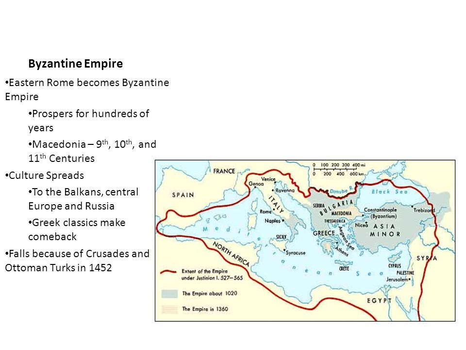 Byzantine Empire Eastern Rome becomes Byzantine Empire Prospers for hundreds of years Macedonia – 9 th, 10 th, and 11 th Centuries Culture Spreads To