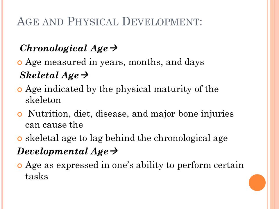 A REAS OF H UMAN D EVELOPMENT : Four key components to human development are: Physical development Cognitive development Motor or skills development Social development
