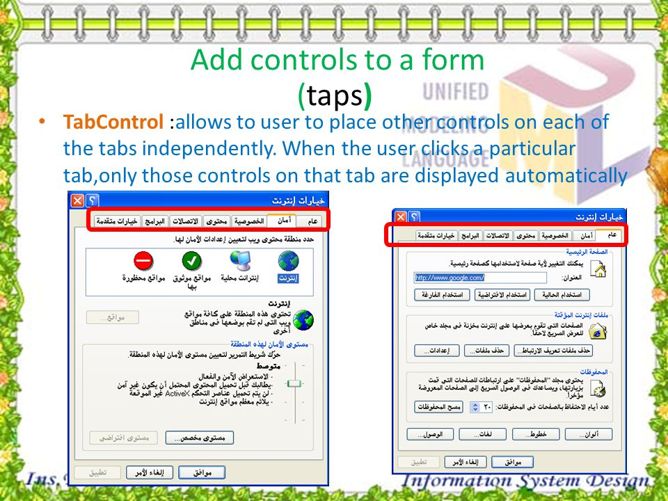 TabControl :allows to user to place other controls on each of the tabs independently. When the user clicks a particular tab,only those controls on tha