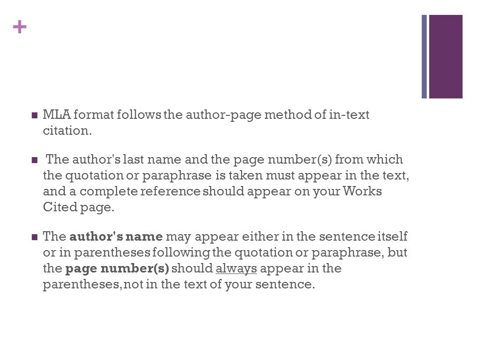 In text citation page number