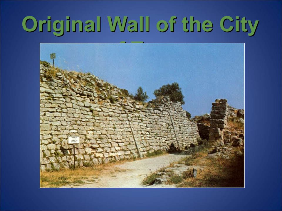 Original Wall of the City of Troy