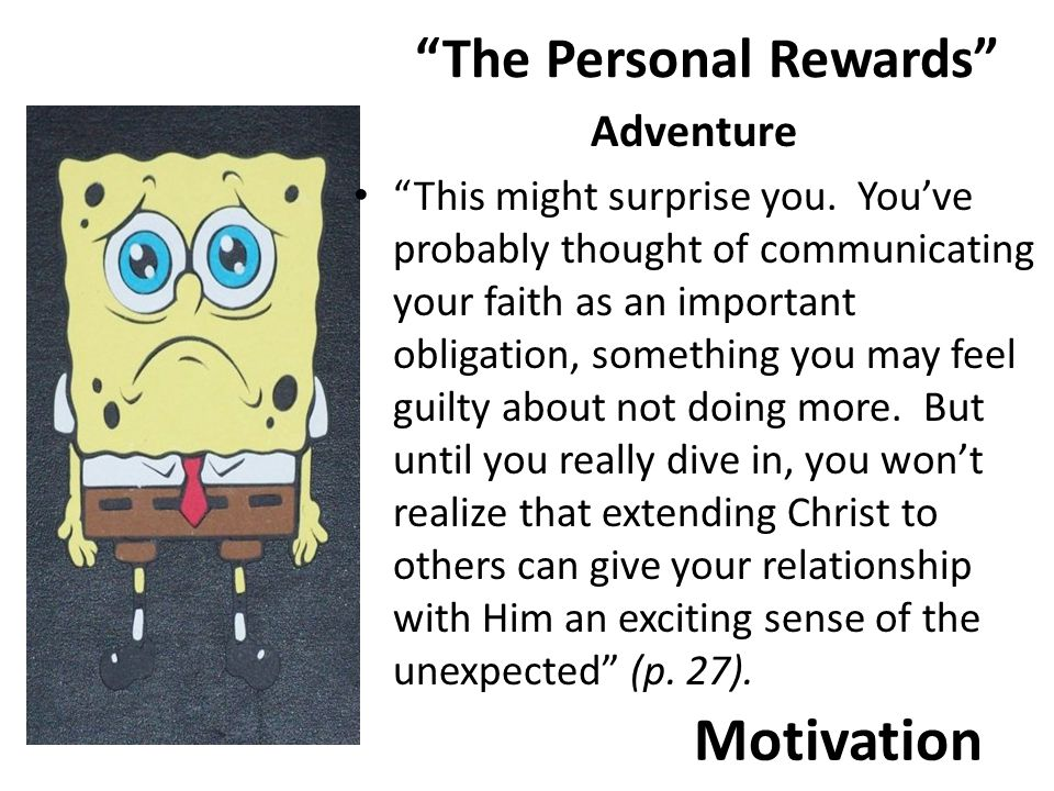 Motivation The Personal Rewards Adventure Trips to the health club, muffler shop, or your workplace become, in your mind, thinly-veiled excursions into the realm of divine possibility.