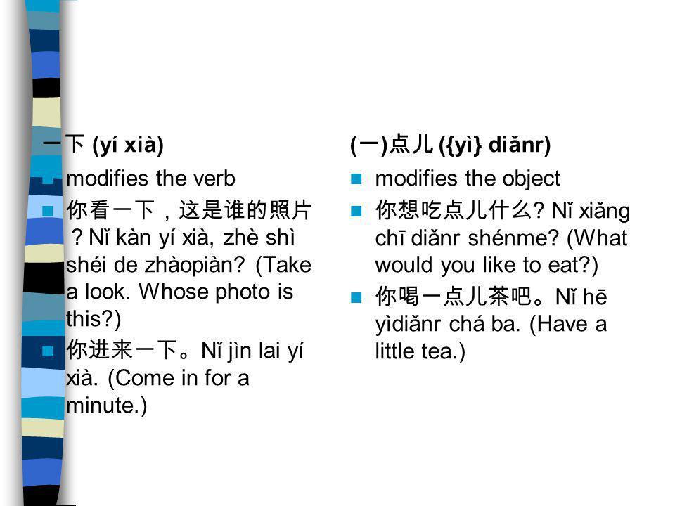 Adjectives as Predicates