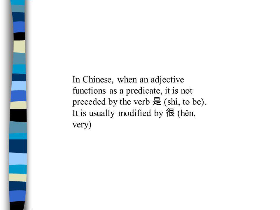 A: 我的书在哪儿? Wǒ de shū zài nǎr? Where is my book? B: 在那儿。 Zài nàr. It's over there.