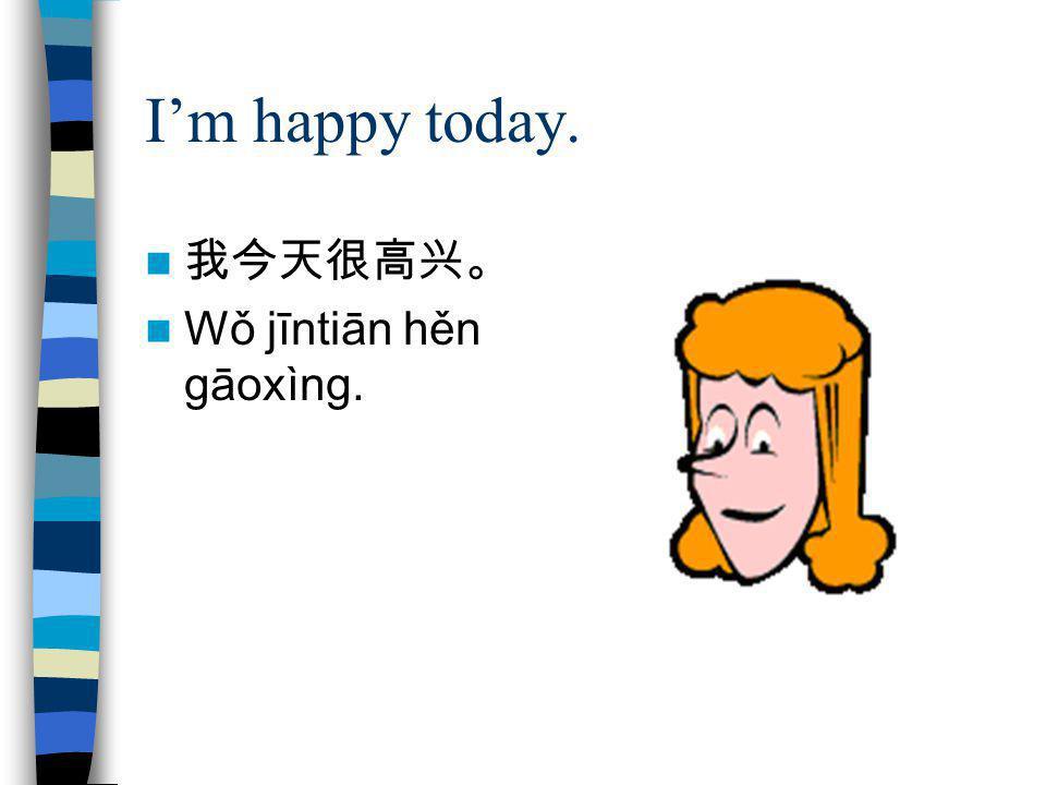 A: 你在哪儿工作? N ǐ zài nǎr gōngzuò ? Where do you work? B: 我在这儿工作。 Wǒ zài zhèr gōngzuò. I work here.
