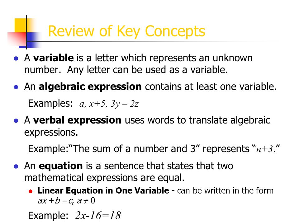 ●A variable is a letter which represents an unknown number.