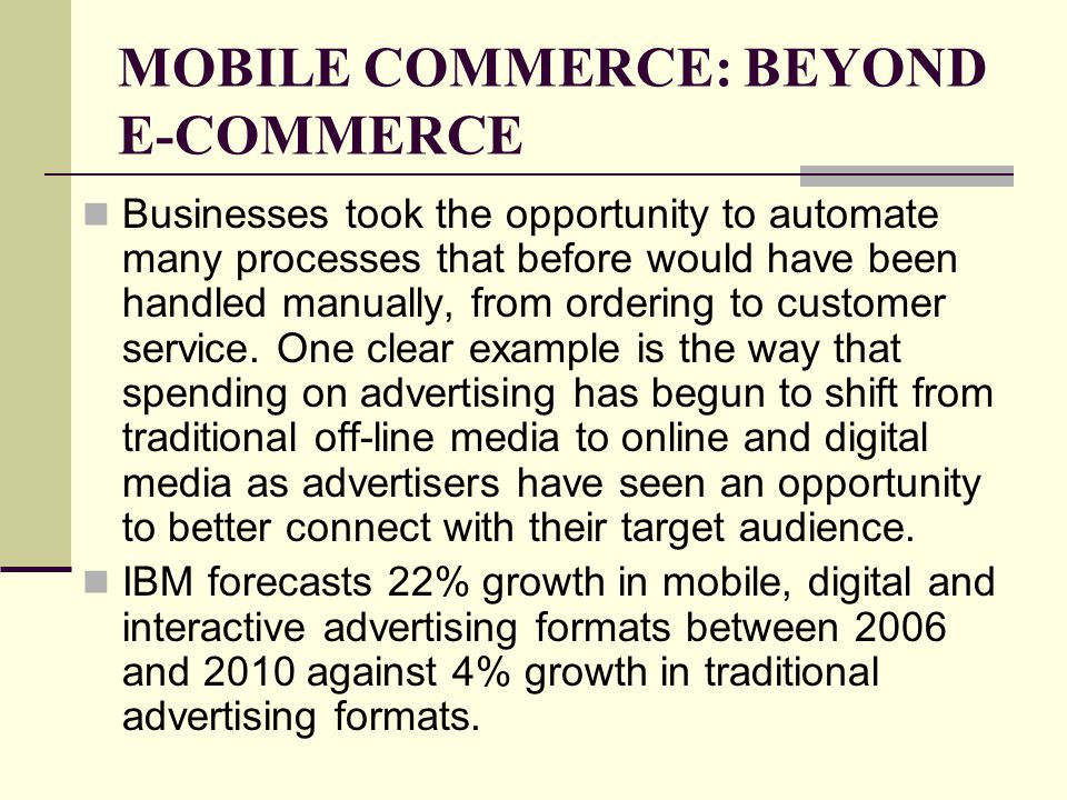 What do people do when they receive a mobile ad.